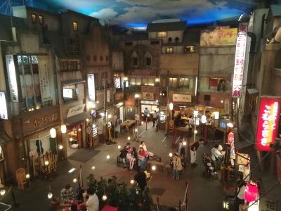 新横浜ラーメン博物館の全景