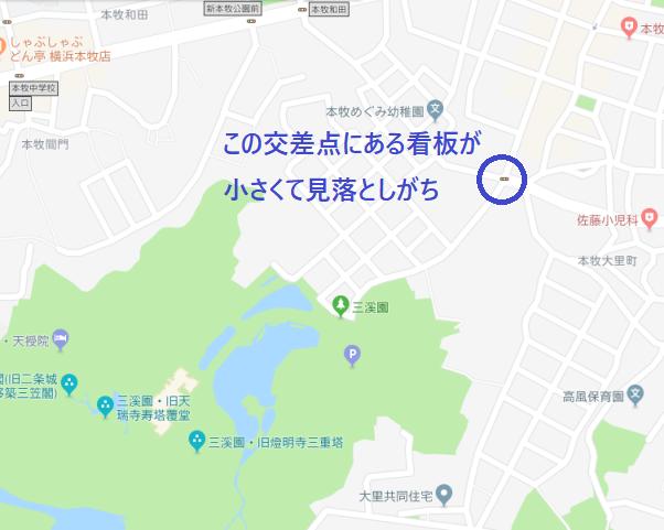 三溪園の駐車場マップ