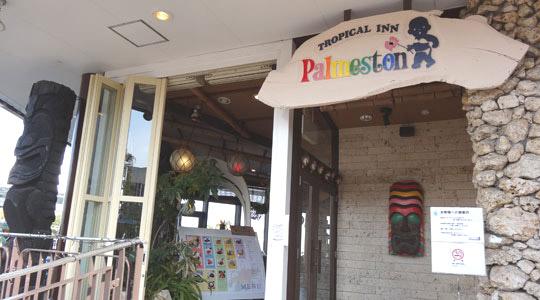 八景島シーパラダイスのレストラン